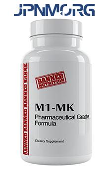 m1-mk for sale